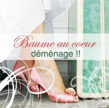 demenage